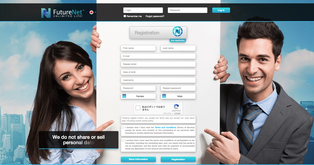 Futurenet login image 1